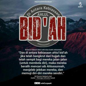 Poster Dakwah Salafy Ngapak 470
