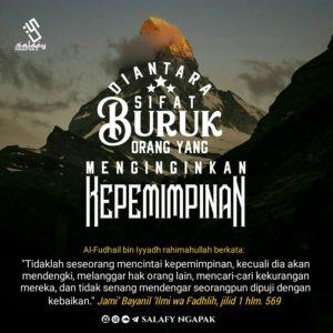 Poster Dakwah Salafy Ngapak 472