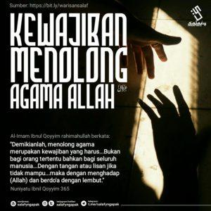 Poster Dakwah Salafy Ngapak 479