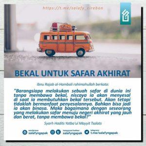 Poster Dakwah Salafy Ngapak 481