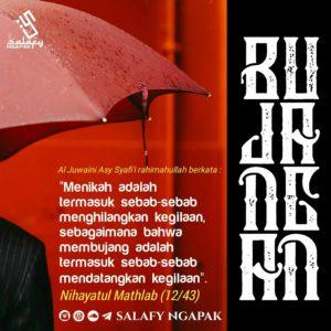 Poster Dakwah Salafy Ngapak 484