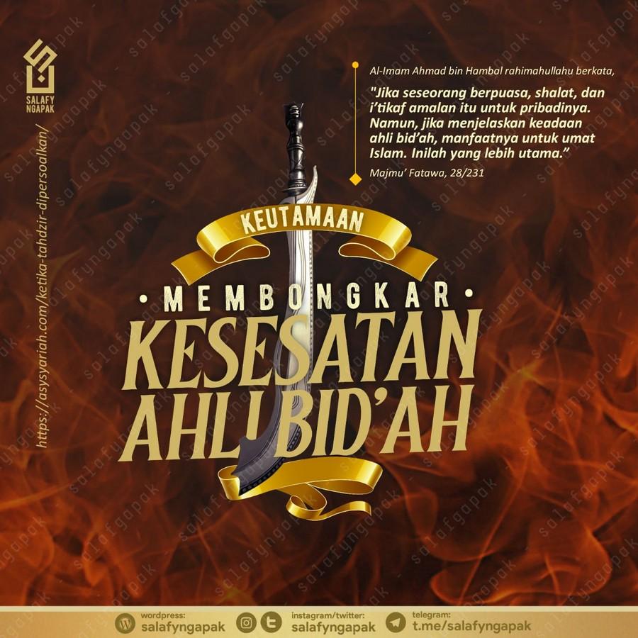 Poster Dakwah Salafy Ngapak 486