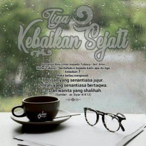 Poster Dakwah Salafy Ngapak 490