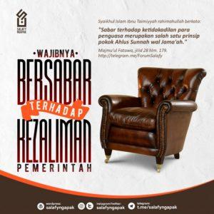 Poster Dakwah Salafy Ngapak 491