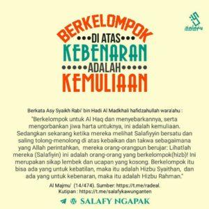 Poster Dakwah Salafy Ngapak 493