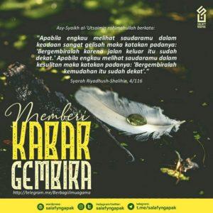 Poster Dakwah Salafy Ngapak 494