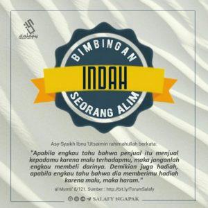 Poster Dakwah Salafy Ngapak 496