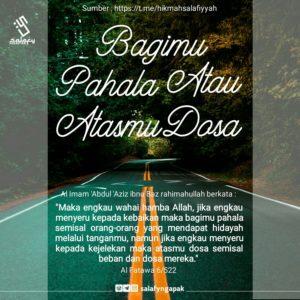 Poster Dakwah Salafy Ngapak 50