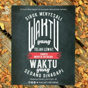 Poster Dakwah Salafy Ngapak 52