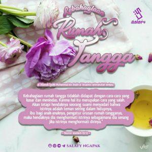 Poster Dakwah Salafy Ngapak 523
