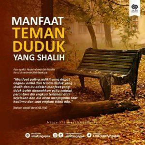 Poster Dakwah Salafy Ngapak 525