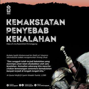 Poster Dakwah Salafy Ngapak 528
