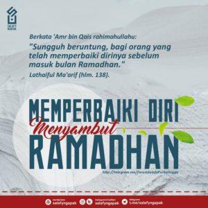 Poster Dakwah Salafy Ngapak 529