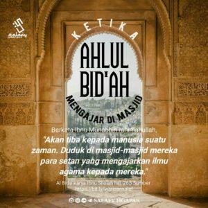 Poster Dakwah Salafy Ngapak 53