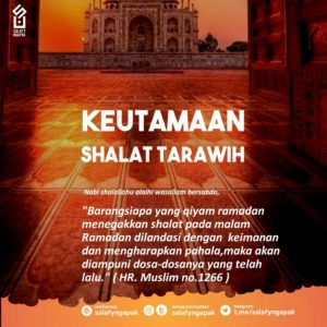 Poster Dakwah Salafy Ngapak 536