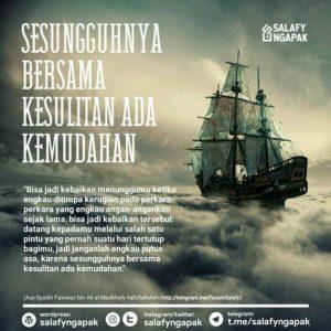 Poster Dakwah Salafy Ngapak 540
