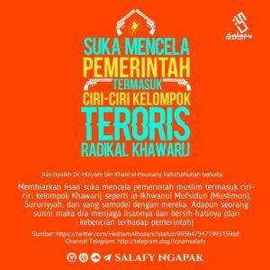 Poster Dakwah Salafy Ngapak 541