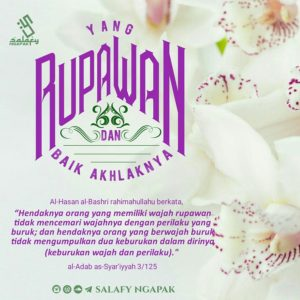 Poster Dakwah Salafy Ngapak 543