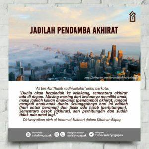 Poster Dakwah Salafy Ngapak 548