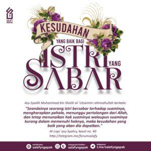 Poster Dakwah Salafy Ngapak 550