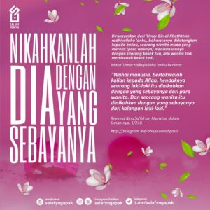 Poster Dakwah Salafy Ngapak 554