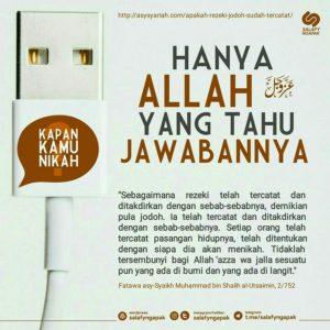 Poster Dakwah Salafy Ngapak 555