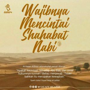 Poster Dakwah Salafy Ngapak 558