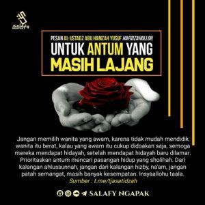 Poster Dakwah Salafy Ngapak 559