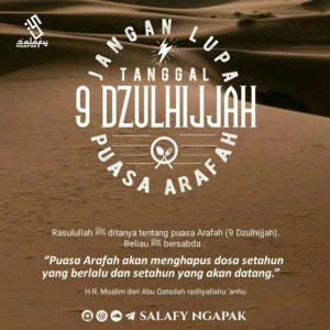 Poster Dakwah Salafy Ngapak 561