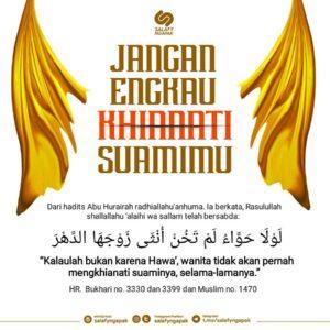 Poster Dakwah Salafy Ngapak 562