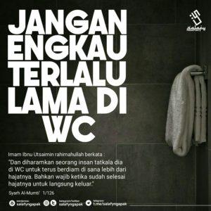 Poster Dakwah Salafy Ngapak 564