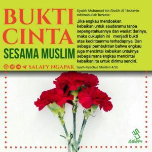 Poster Dakwah Salafy Ngapak 577