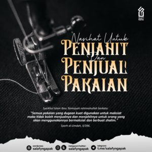 Poster Dakwah Salafy Ngapak 581