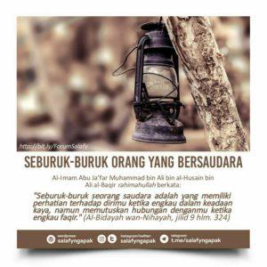 Poster Dakwah Salafy Ngapak 582