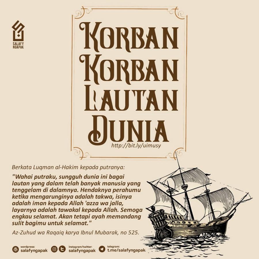 Poster Dakwah Salafy Ngapak 587
