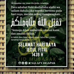 Poster Dakwah Salafy Ngapak 59