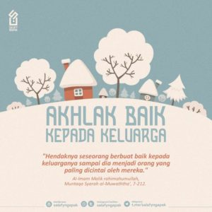 Poster Dakwah Salafy Ngapak 595