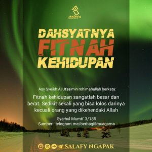 Poster Dakwah Salafy Ngapak 598
