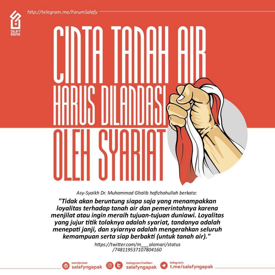 Poster Dakwah Salafy Ngapak 600
