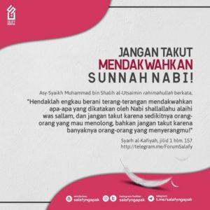 Poster Dakwah Salafy Ngapak 602