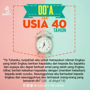 Poster Dakwah Salafy Ngapak 603