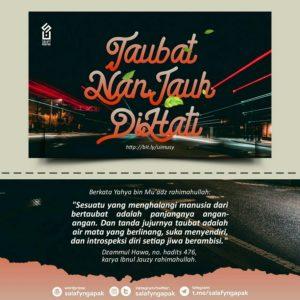 Poster Dakwah Salafy Ngapak 604