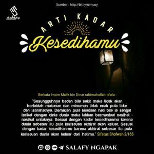 Poster Dakwah Salafy Ngapak 607