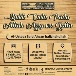 Poster Dakwah Salafy Ngapak 61
