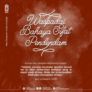 Poster Dakwah Salafy Ngapak 610
