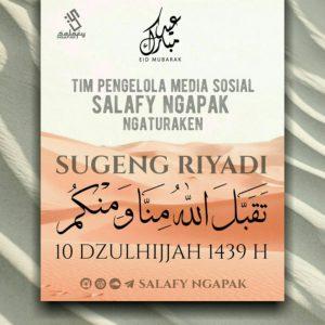 Poster Dakwah Salafy Ngapak 613