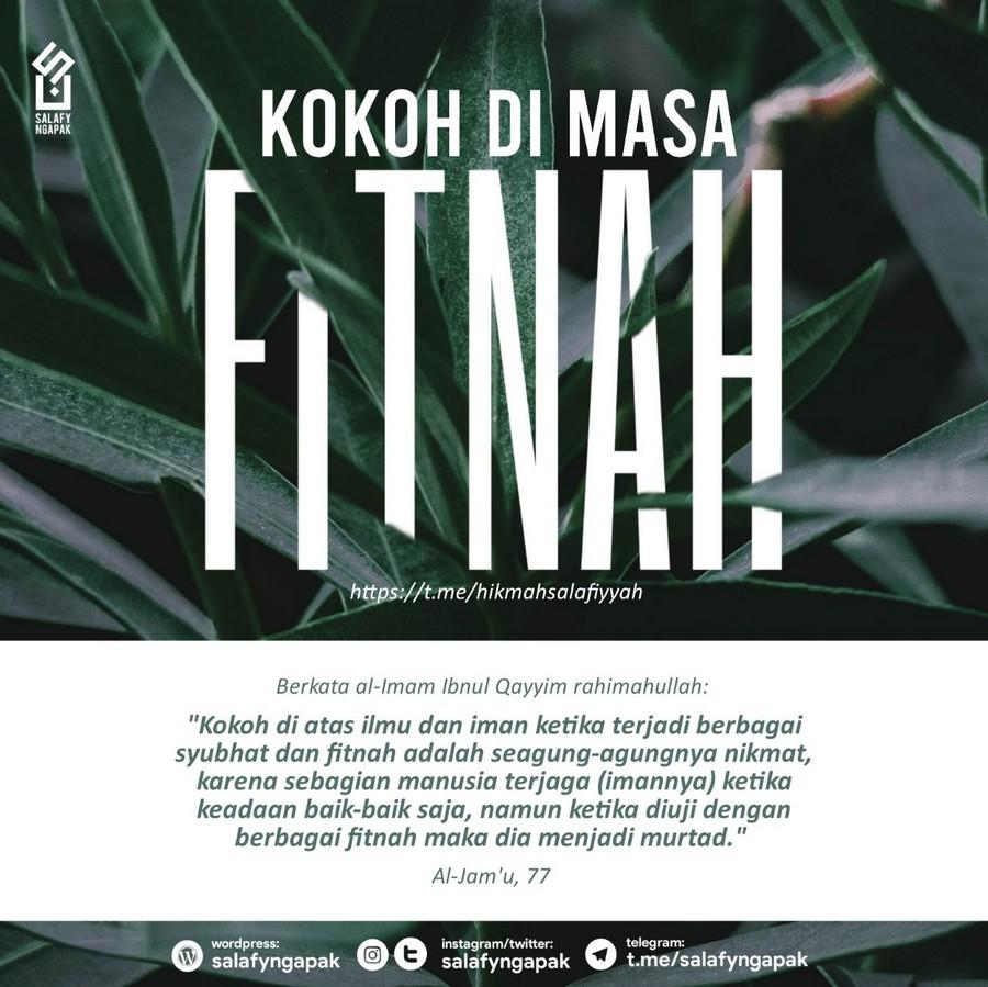 Poster Dakwah Salafy Ngapak 614