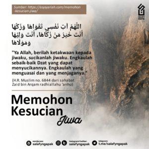 Poster Dakwah Salafy Ngapak 616