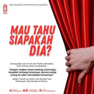 Poster Dakwah Salafy Ngapak 617