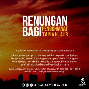 Poster Dakwah Salafy Ngapak 618